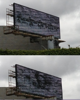 man of steel-billboard